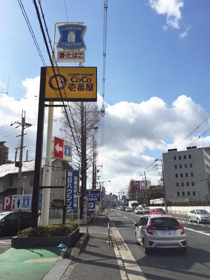 京都からの道順
