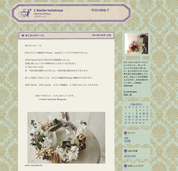 th_スクリーンショット(2013-05-16 20.34.13)