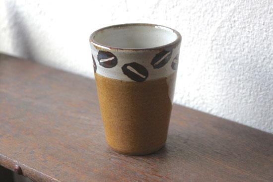 工房十鶴 コーヒー豆柄のフリーカップ