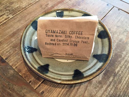oyamazaki-coffee