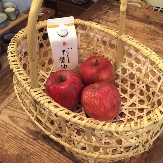 醤油とリンゴ
